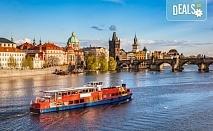 Великден в Златна Прага! 4 нощувки със закуски в Hotel Royal Prague 4*, самолетен билет и трансфери, пешеходни обиколки с екскурзовод на български