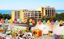 Великден в Златни Пясъци! 2 или 3 нощувки на човек на база All inclusive + великденски обяд и релакс зона в хотел Континентал