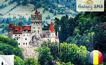 Великден,Румъния, Букурещ, Карпати: 2 нощувки, закуски, транспорт, 129лв на човек
