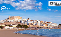 Великденска екскурзия до Барселона, Пенискола и Портокаловия бряг! 5 нощувки със закуски и вечери в хотел ZT Peniscola Suites 4* + самолетни билети и багаж, от Солвекс