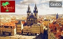Великденска екскурзия - Будапеща, Виена, Прага и Братислава! 4 нощувки със закуски и транспорт