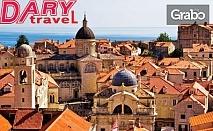 Великденска екскурзия до Будва! 3 нощувки със закуски и вечери, плюс транспорт и възможност за посещение на Дубровник