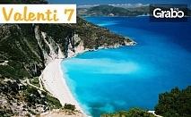 Великденска екскурзия до Гърция! 2 нощувки със закуски и вечери, едната празнична, плюс транспорт и възможност за Метеора