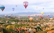 Великденска екскурзия до Кападокия, Анaдола, Анкара, Коня и Истанбул. Транспорт, 4 нощувки, 4 закуски и 3 вечери от Караджъ Турс