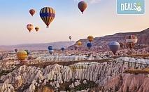Великденска екскурзия до Кападокия! 4 нощувки със закуски и вечери, транспорт с дневен преход, посещение на Истанбул и Анкара