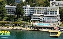 Великденска екскурзия до Охрид, Струга и Скопие! 3 нощувки със закуски и вечери в Хотел GRANIT 4* + автобусен транспорт и екскурзовод, от Вени Травел