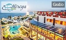 Великденска екскурзия до остров Крит, Ханя! 7 нощувки - без или със закуски, обеди и вечери или All Inclusive, плюс самолетен билет