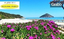 Великденска екскурзия до остров Тасос! 3 нощувки със закуски и вечери, плюс транспорт