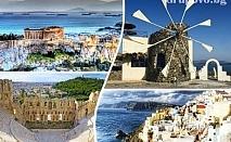 Великденска екскурзия до о. Санторини и Атина! Транспорт, 4 нощувки със закуски  + фериботни билети от България Травъл