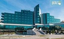 Великденска екскурзия до Шабац, Сърбия! 2 нощувки, 2 закуски и ползване на СПА център в СПА Хотел Свобода 4* и транспорт!