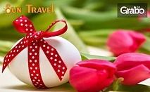 Великденска екскурзия до Солун, Аспровалта и Кавала с 2 нощувки и транспорт