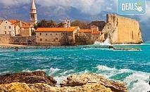 Великденски, Майски или Септемврийски празници на Черногорската ривиера! 3 нощувки със закуски и вечери, транспорт, фото паузи при остров Св. Стефан и Шкодренското езеро!