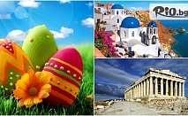 Великденски празници на остров Санторини и в древна Атина! 4 нощувки със закуски и автобусен транспорт + БОНУС: посещение на селището Пиргос, от Bulgaria Travel