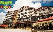 Великденски празници в Пампорово! 2 или 3 All Inclusive нощувки с празничен обяд + сауна и басейн в Хотел Снежанка!