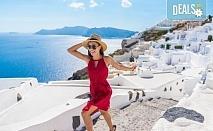 Великденски празници на о. Санторини, Гърция! 4 нощувки със закуски в хотел 2/3*, транспорт, ферибот, панорамен тур и разходка до Ия