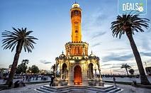 Великолепието на Турция! Вижте Анкара, Кападокия, Коня, Денизли, Измир, Чанаккале - 5 нощувки със закуски и 3 вечери, транспорт, обзорни обиколки и екскурзии