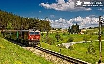 До Велинград, Септември, Добринище  и Разлог с родопската теснолинейка за 27.50 лв.