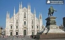 Венеция и Милано (5 дни/3 нощувки със закуски) за 221 лв. (потвърдена дата 11-15.04.2020 г.)