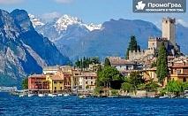 Верона, Милано, езерото Гарда, Сирмионе, Венеция, по желание езерата Комо и Лаго Маджоре (3 нощувки, закуски) за 195 лв.