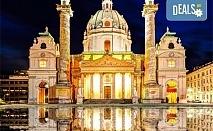 До Виена от Варна на дата по избор до март 2019-та, със Z Tour! 3 нощувки със закуски в хотел 3*, самолетен билет, летищни такси и трансфери!