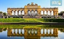 До Виена от Варна на дата по избор до март 2019-та, със Z Tour! 4 нощувки със закуски в хотел 3*, самолетен билет, летищни такси и трансфери!