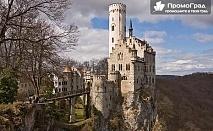 До Виена и по желание екскурзия до манастира Хайлиген кройц и двореца Лихтенщайн (2 нощувки със закуски) за 159 лв.