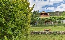 Вила Терес за 10-12 човека в град Шипка с механа, камина, оборудвана кухня и много екстри!