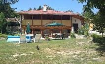 Вила Виктория за 11+4 човека край Елена с басейн, барбекю, детски кът, оборудвана кухня и още удобства!