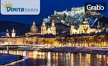 Виж Баварските замъци! Екскурзия до Словения, Австрия и Германия, с 5 нощувки със закуски и транспорт