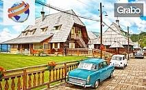Виж градовете на Кустурица -Вишеград, Дървенград, Каменград и Шарганска осмица, с нощувка със закуска и транспорт
