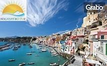 Виж Италия през есента! Екскурзия до Неапол, Помпей, Ватикана, Рим и Соренто с 6 нощувки, 2 от които на ферибот, 4 закуски и транспорт