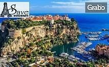 Виж Милано, Кан, Ница, Монако и Барселона! Екскурзия с 4 нощувки със закуски и 2 вечери, плюс самолетен транспорт