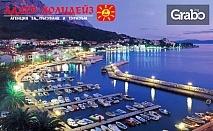 Виж най-известния курорт на Черна гора! Екскурзия до Котор и Будва с 3 нощувки, закуски, вечери и транспорт