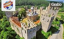 Виж нови места в Сърбия! Двудневна екскурзия до Парачин с нощувка със закуска и транспорт