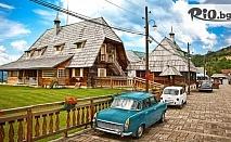 Виж приказния свят на Кустурица! Екскурзия до Дървен град и Каменград, 2 нощувки със закуски, автобусен транспорт и екскурзовод, от Еко Тур Къмпани