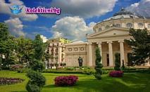 Виж Румъния и замъка на граф Дракула! Екскурзия с комфортен автобус и 2 нощувки със закуски!