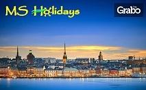 Виж Санкт Петербург, Москва, Талин, Стокхолм и Хелзинки! 11 нощувки с 6 закуски, плюс самолетен транспорт и круиз