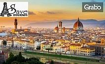 Виж Тоскана! Екскурзия до Пиза, Чинкуе Тере и Милано с 4 нощувки, закуски, самолетен билет и възможност за Комо и Маджоре