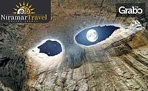Виж Троянския манастир, Съевата дупка, Крушунските водопади, Деветашката пещера и Ловеч! Нощувка със закуска и транспорт
