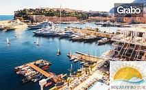 Виж Венеция, Генуа, Сан Ремо, Монако, Ница, Кан, Барселона, Марсилия, Торино и Милано! 7 нощувки със закуски и транспорт