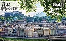 Виж Виена, Залцбург и Лидо ди Йезоло! 5 нощувки със закуски, 3 вечери и самолетен транспорт
