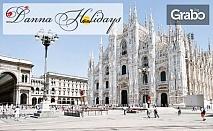 Виж Загреб и Верона! 3 нощувки със закуски, плюс транспорт и възможност за посещение на Венеция и Милано