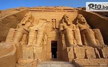 Виж Земята на фараоните - самолетна екскурзия до Египет! 7 нощувки със закуски, двупосочен билет, такси и трансфери, от Aqua Tour