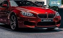 Вижте Geneva Motor Show 2017 с Дари Травел! 5 нощувки със закуски, транспорт и посещения на музеите на BMW, Mercedes-Benz, Porsche и Ferrari!