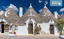 Вижте красотата на Южна Италия - Алберобело и Неапол! 3 нощувки със закуски, транспорт, ферибот, възможност за тур до Амалфийското крайбрежие, Везувий и Помпей
