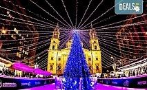 Вижте прелестните Прага, Будапеща и Виена с екскурзия през декември! 5 нощувки със закуски, транспорт, панорамни обиколки и водач от Еко Тур!
