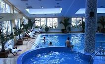 """Влюбени в SPA хотел-бутик """"Борова гора"""", гр.Пирдоп! Една нощувка за двама в стая ЛУКС + закуска + басейн, сауна и парна баня само за 75 лв. вместо 130 лв. с 42% отстъпка!"""