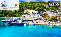 До Волос и остров Скиатос през Септември! 3 нощувки със закуски, плюс транспорт и възможност за круиз