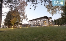 Всяка неделя почивка на специална цена в СПА Хотел Белчин Гардън, к.к. Белчин бани! Нощувка, закуска и вечеря с комплимент вино, минерални басейни, SPA & Wellness център, паркинг, Wi-Fi