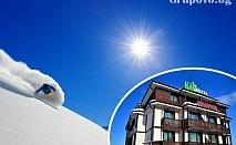 4 Януари - 31 Март в Банско! Нощувка със закуска и вечеря в механа с музика на живо + сауна и парна баня само за 33 лв. в хотел Калис